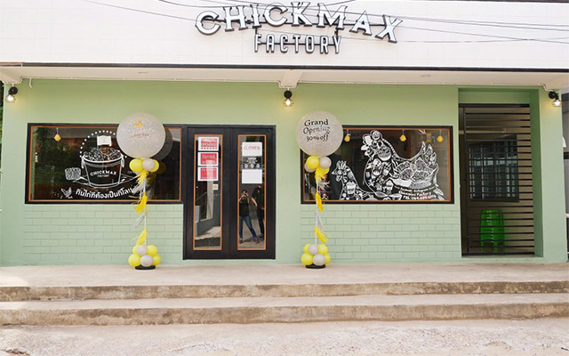 Chickmax Factory