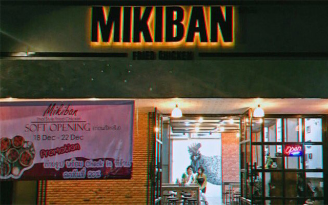 Mikiban